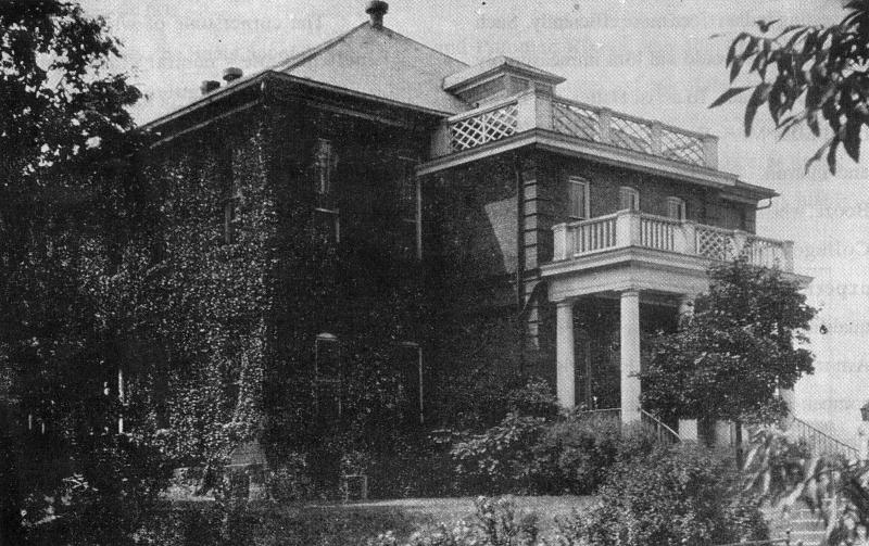 Mahood Hall at Bluefield State College
